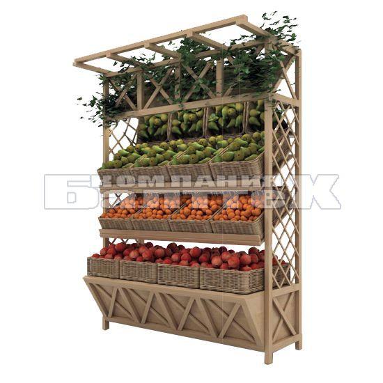 стеллаж для овощей деревянный под корзины евромаркет